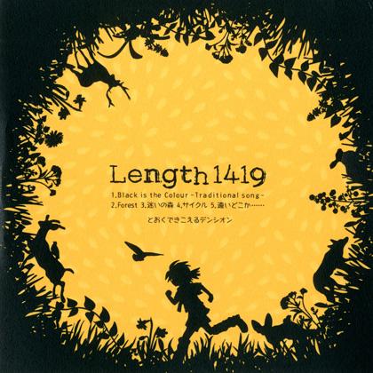 Length 1419の画像