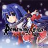 Romancing Kanon Ver1.5A