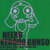 HEERO GUNSO