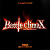 Battle Climax