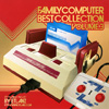FAMILYCOMPUTER BEST COLLECTION VOLUME.3