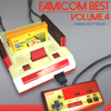 FAMICOM BEST VOLUME.4 -NEW STAGE-