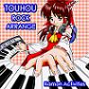 TOUHOU ROCK ARRANGE