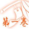 願いの魔法 〜Strength〜 PDF版