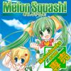 めろんすかっしゅ! Melon Squash!