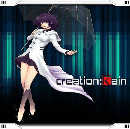 Creation:Rainの画像