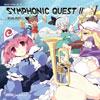 東方オーケストラ Symphonic QuestII 〜屠られし者たち〜