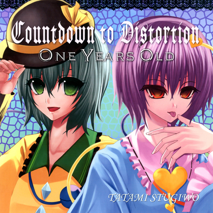 Countdown to Distortionの画像