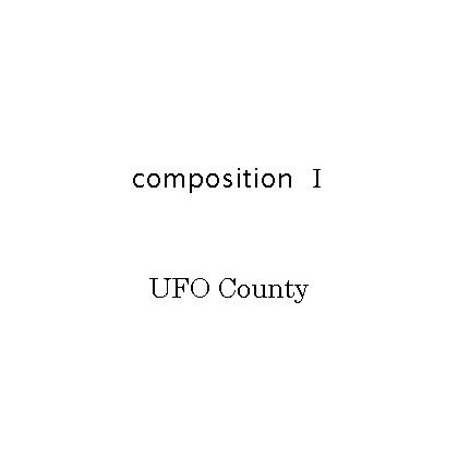 composition 1の画像