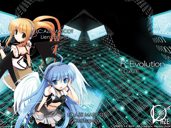 R-Evolutionの画像