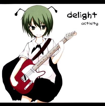 delightの画像