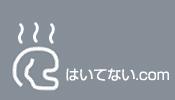 ZATSU 雑放送局 第001回から第030回の画像