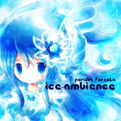 Ice-Ambienceの画像
