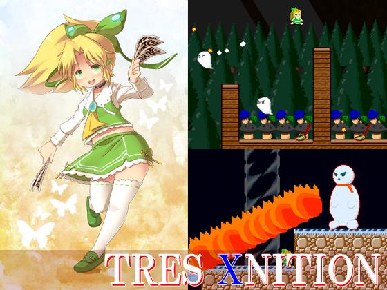 TRES XNITIONの画像