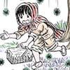 「栗坊主」神田森莉:フルカラーファンタジー漫画