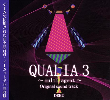 QUALIA3 〜multi agent〜 original sound trackの画像