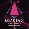QUALIA3 〜multi agent〜 original sound track