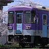 北条鉄道運転シミュレータ(鉄道運転シミュレータ Vol.22)