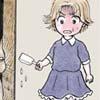 「猫愛子」神田森莉:ほのぼの漫画