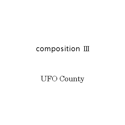 composition 3の画像