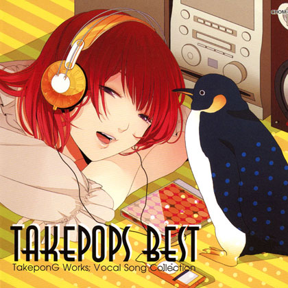 TAKEPOPS BESTの画像