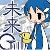 未来探偵ソラとピヨちゃん エピソード01+02