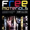 Free Materials 背景 Vol.04