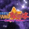 魔法少女リリカルなのは~Galaxy Moon~ 第1巻『新たな出会い~チップスクェア捜索編』