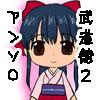 サ○ラ大戦武道館2弾丸アンソロジー リボルバーカ本!