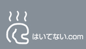 ZATSU 雑放送局 第052回の画像