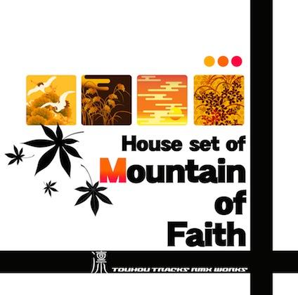 "House set of ""Mountain of Faith""  〜 Moriya setの画像"