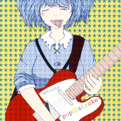 pop☆strokeの画像
