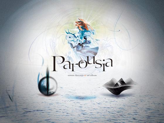Parousiaの画像