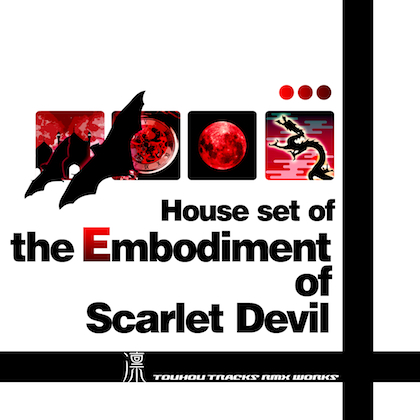 "House set of ""the Embodiment of Scarlet Devil"" 〜 Koumakan setの画像"