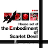 "House set of ""the Embodiment of Scarlet Devil"" 〜 Koumakan set"