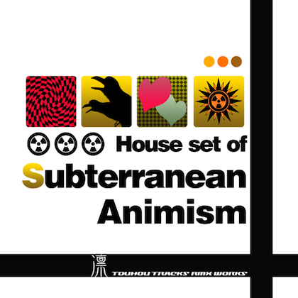"House set of ""Subterranean Animism"" 〜 Chireiden setの画像"