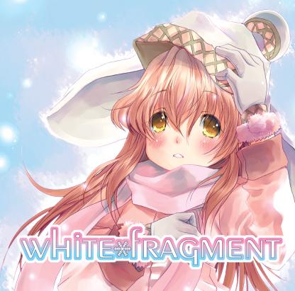 white fragmentの画像