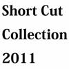 ショートカット・コレクション 2011