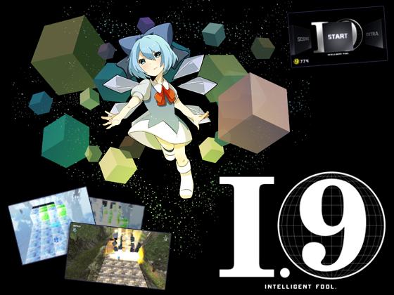 I.(9) -Intelligent Fool-の画像