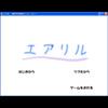 エアリル ~航空会社経営シミュレーション~