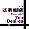 "House set of ""Ten Desires"" ~ Daishibyo set"
