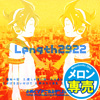 Length 2922