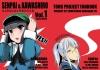 SENPAI&KAWASHIRO Vol.1