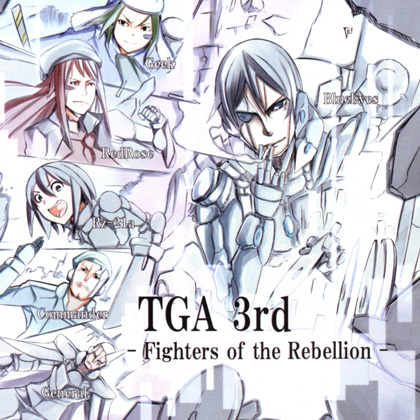 TGA 3rd - Fighters of the Rebellion -の画像