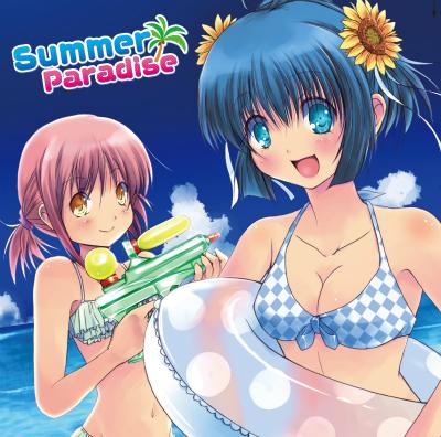 Summer Paradiseの画像