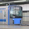 鉄道運転シミュレータ Vol30.5 西武鉄道新宿線