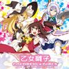 乙女囃子 COLORFUL GIRLS -IOSYS TOHO COMPILATION vol.22-