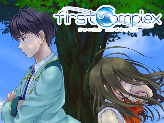 firstcomplexの画像