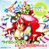 Studio MaRiBuRu ライセンスフリーBGM素材集 vol.4