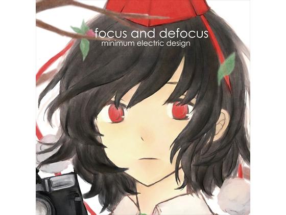 focus and defocusの画像